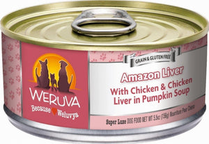 Weruva Amazon Liver Canned Dog Food