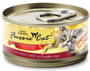 Fussie Cat Super Premium Grain Free Chicken and Beef in Pumpkin Soup Canned Cat Food