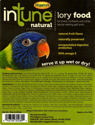 Higgins inTune Lory Food 5lb