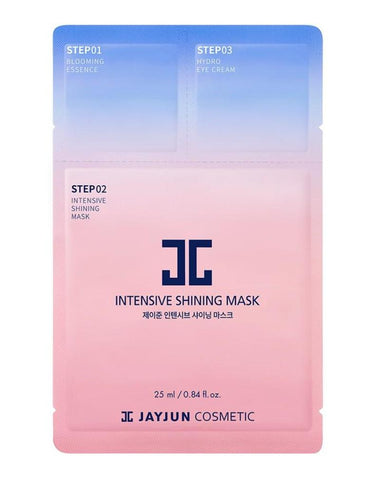 KINA Marine Complex Function Face Mask