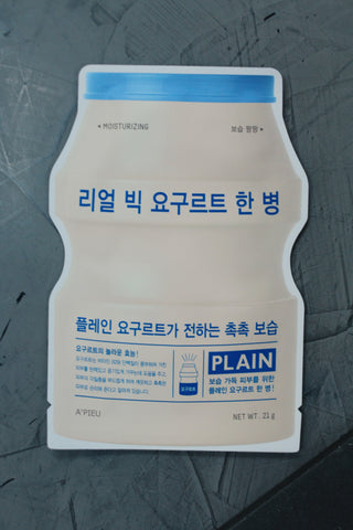 ULTRU I'm Sorry For My Skin Jelly Mask - Brightening