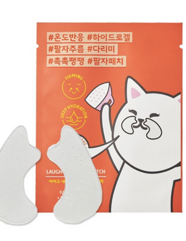 A'PIEU Real Big Yogurt One-Bottle Plain Mask