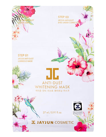 DERMAL SHOP Bird's Nest Collagen Essence Mask