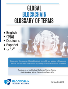 Global Blockchain Glossary of Terms 2.0
