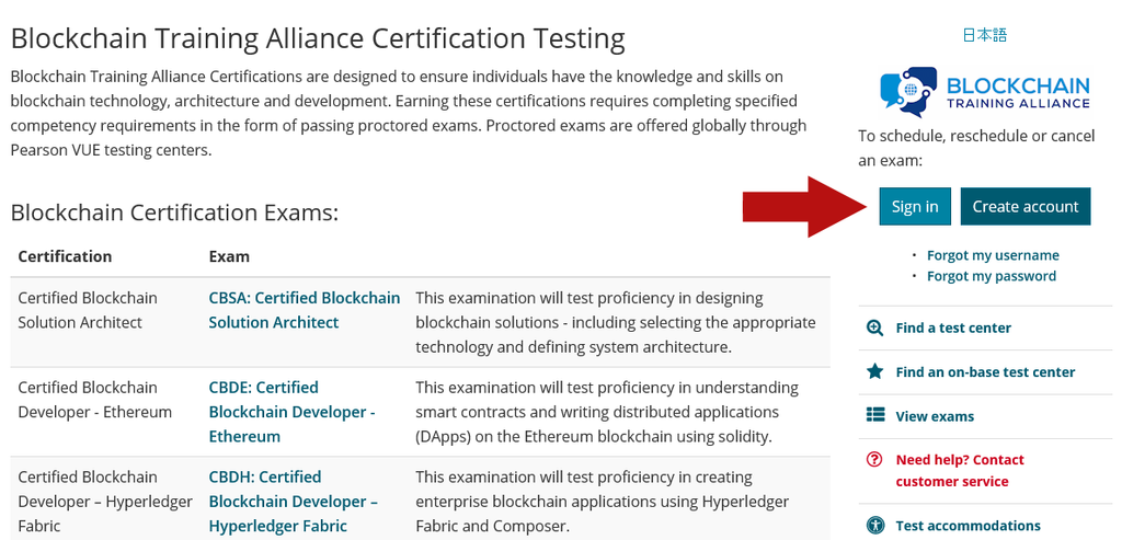 How To Get Blockchain Certified Blockchain Training Alliance