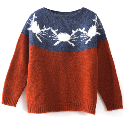 bobo choses yoke knitted jumper