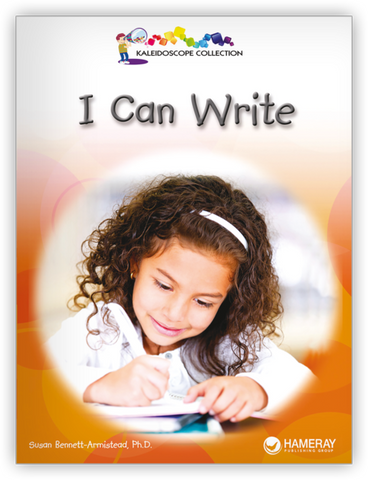 writing-activities-to-use-with-leveled-guided-reading-books