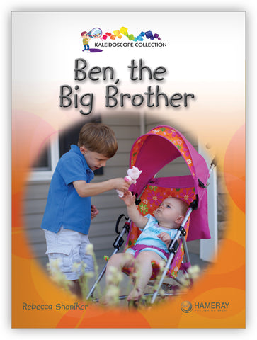Ben, the Big Brother Big Book