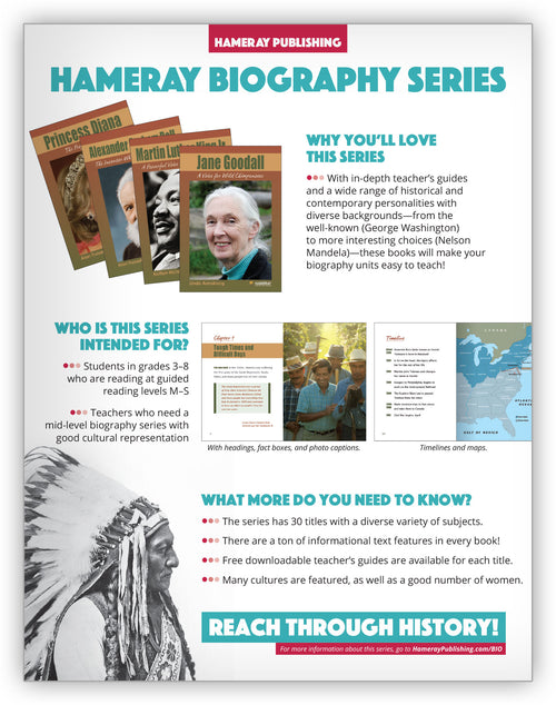 Hameray Biography Series Snapshot