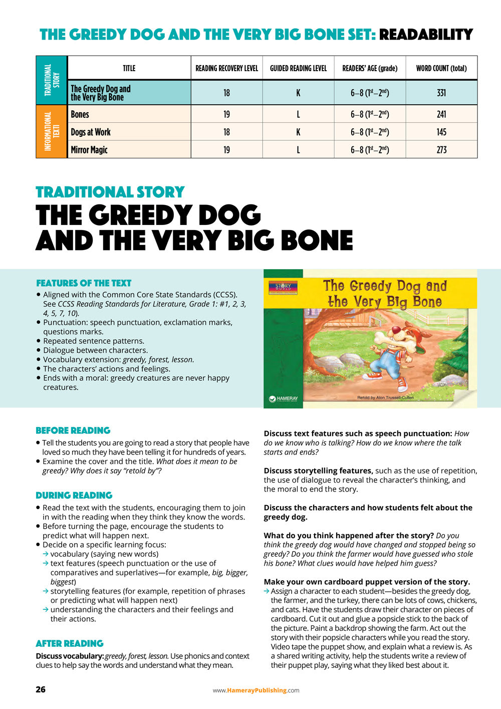 The Greedy Dog and the Very Big Bone Teacher's Guide
