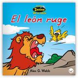 Spanish Level B Guided Reading Set