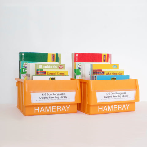 K-2 Dual Language Guided Reading Library from Various Series