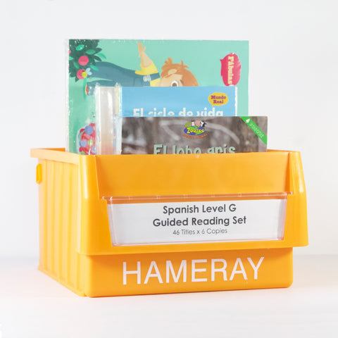 Spanish Level G Guided Reading Set Photo Book Set