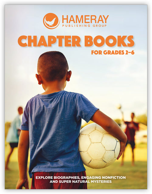 Chapter Books Brochure