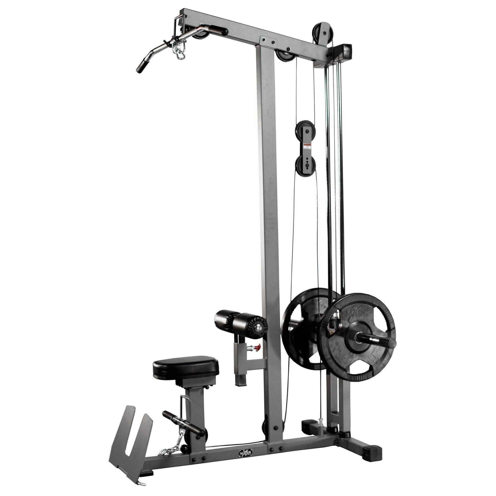 XMark Fitness Lat Pulldown and Low Row Cable Machine XM-7618