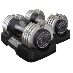 Bayou Fitness 50LB Adjustable Dumbbells (Pair) BF-0250