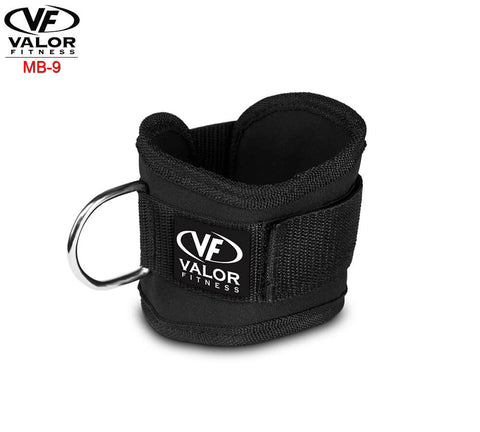 Image of Valor Fitness MB-9 Ankle Cable Attachment