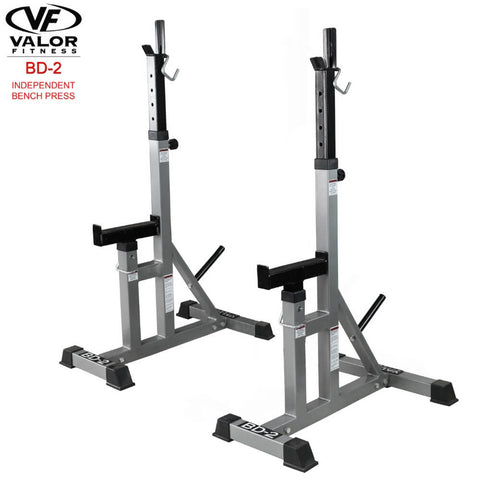 Valor Fitness BD-2 Independent Bench Press Stands 3D View