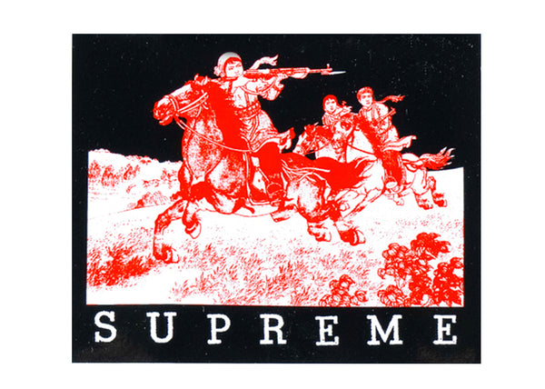 supreme fight red sticker