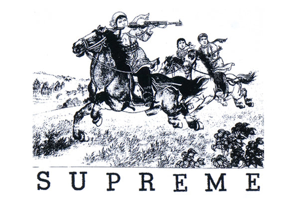 supreme fight sticker