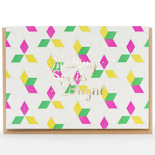Card: Making Spirits Bright Retro (A1 Size)