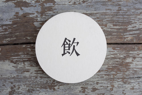Porchlight Press Bambudda Letterpress Tag
