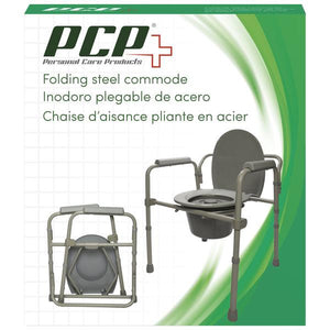 5523 / Folding Steel Commode