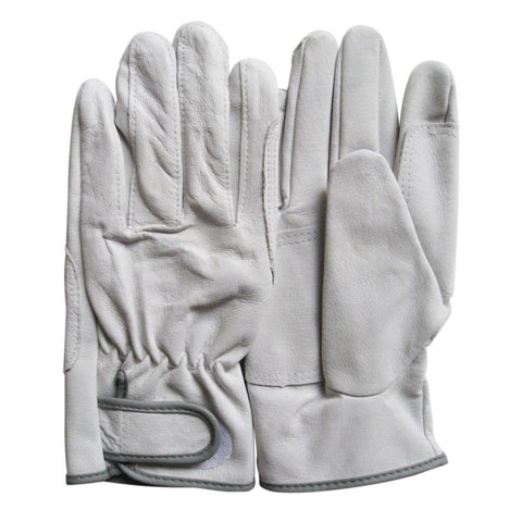 All-Purpose Safety Gloves