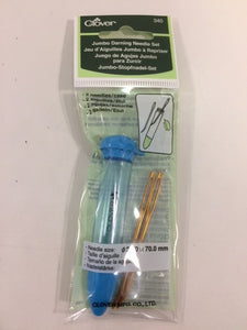 Clover Darning Needle Set 340 (Accessories)