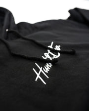 Classic Embroidered Sweatshirt - Black