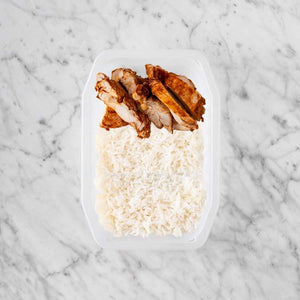 100g Chipotle Chicken Thigh 100g Basmati Rice 250g Basmati Rice