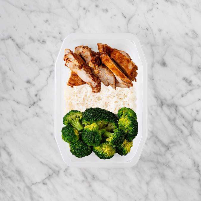 100g Chipotle Chicken Thigh 100g Basmati Rice 250g Broccoli