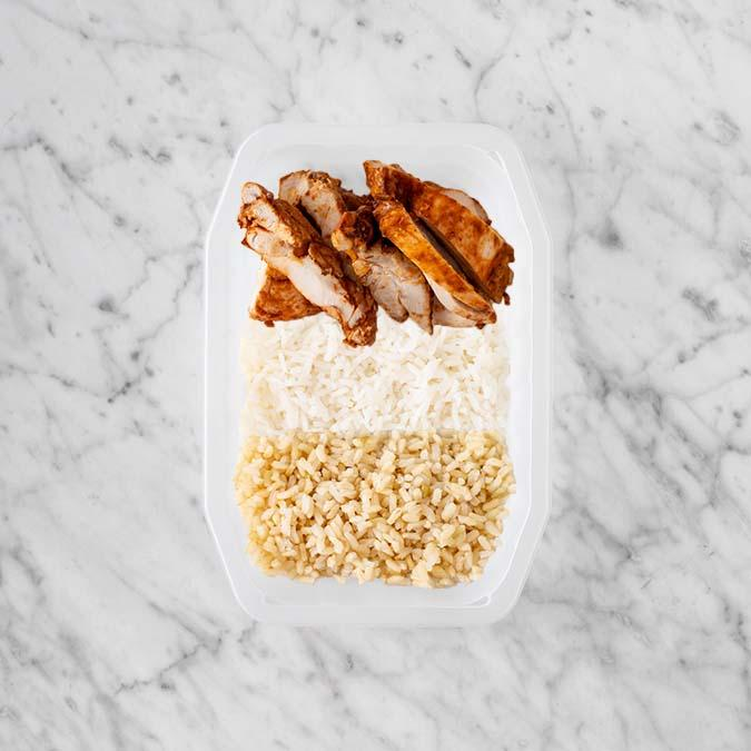 100g Chipotle Chicken Thigh 150g Basmati Rice 150g Brown Rice