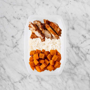 100g Chipotle Chicken Thigh 150g Basmati Rice 200g Smokey Pumpkin