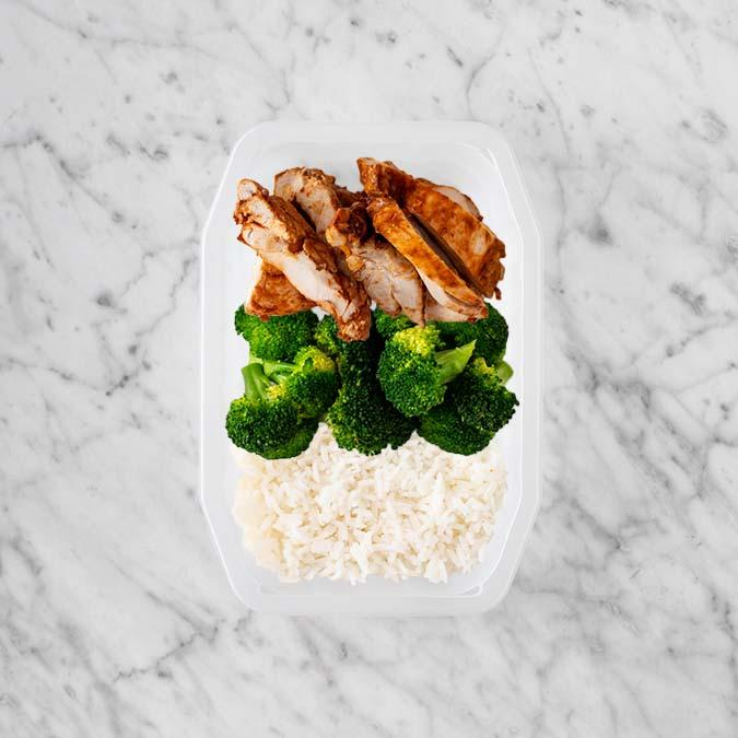 100g Chipotle Chicken Thigh 150g Broccoli 50g Basmati Rice