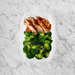 100g Chipotle Chicken Thigh 100g Broccoli 200g Broccoli