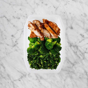100g Chipotle Chicken Thigh 100g Broccoli 250g Kale