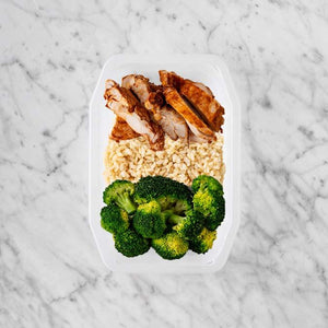 100g Chipotle Chicken Thigh 150g Brown Rice 100g Broccoli