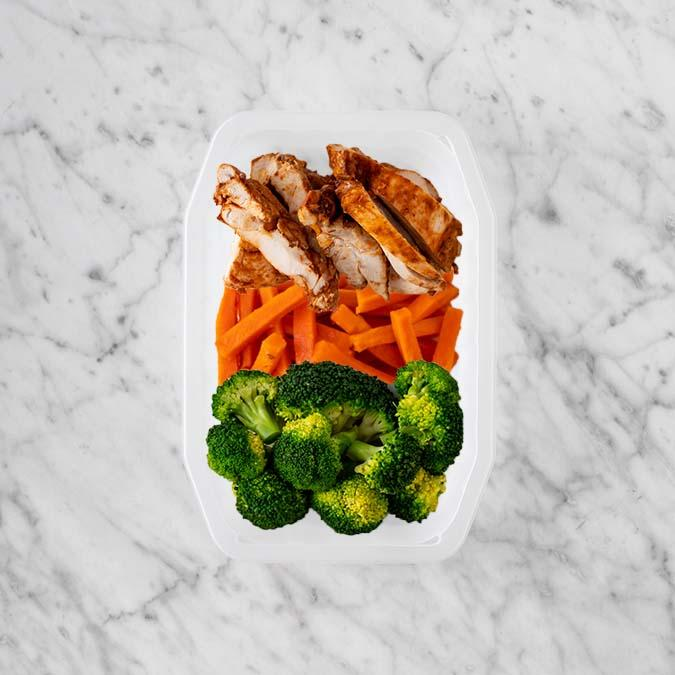 100g Chipotle Chicken Thigh 100g Honey Baked Carrots 250g Broccoli
