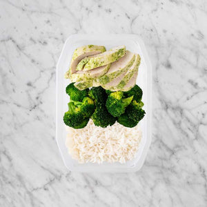 100g Garlic Herb Chicken Breast 50g Broccoli 50g Basmati Rice