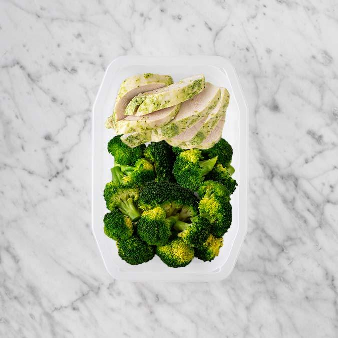 100g Garlic Herb Chicken Breast 50g Broccoli 250g Broccoli