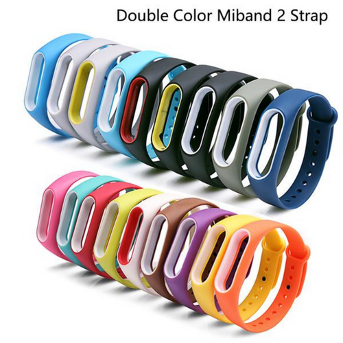 Double Color Mi Band 2 Strap