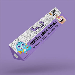 Hindi Rhymes Colouring Roll (6 inch) - Inkmeo