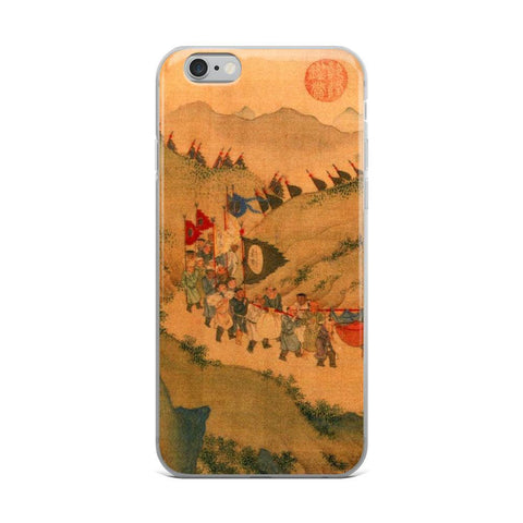 職貢圖 iPhone Case