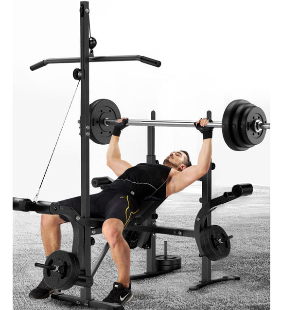 Multi-Station Weight Bench Press Pull Down Home Gym 7 in 1