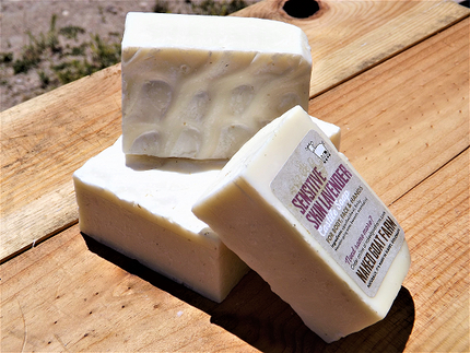 Castile Soap Sensitive Skin Lavender - nakedgoatfarm