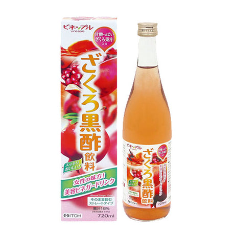 Itoh Japanese Black Vinegar Drink - Pomegranate (720ml)