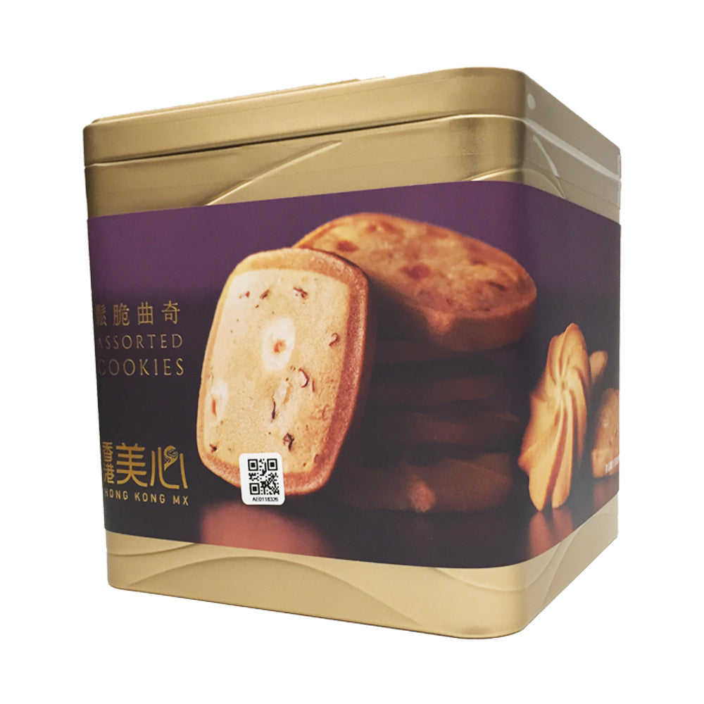Hong Kong Mei-Xin Assorted Cookies