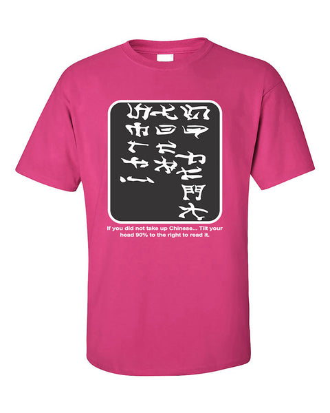 go-f-ck-yourself-chinese-letters-funny-saying-t-shirt