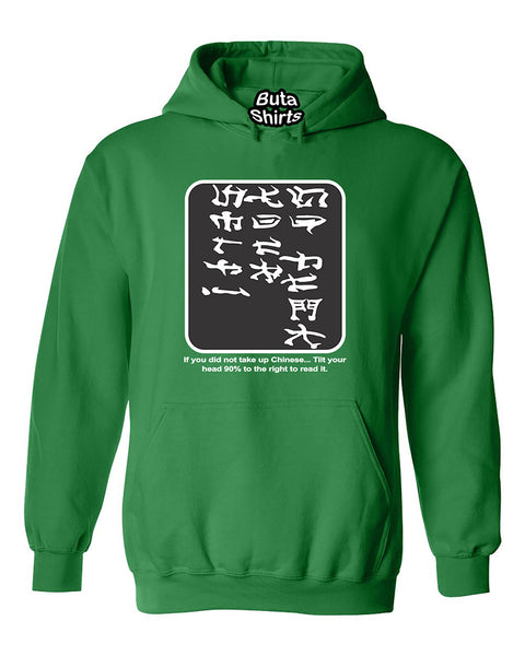 Go F*ck Yourself Chinese letters Funny Saying Unisex Hoodie